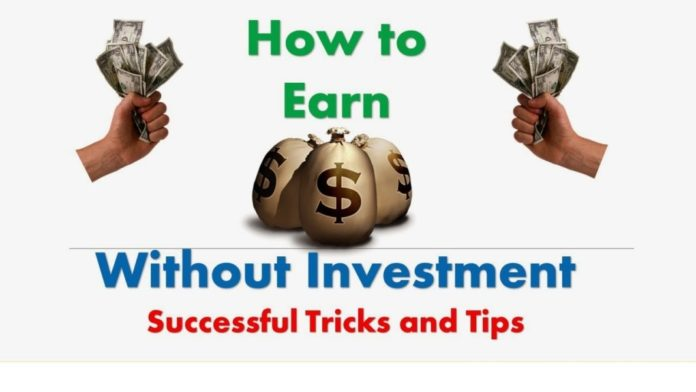 best way earn money online_i want to earn money fast _earn money by clicking ads without investment _free earn money from mobile_earn money site_earn money online_easy work online at home_earn money online work _earn money watching ads_how to earn money fast in india_earn money online ap_ how to make money from home online_online earn money in pakistan_earn money for watching videos_earn money through blogging