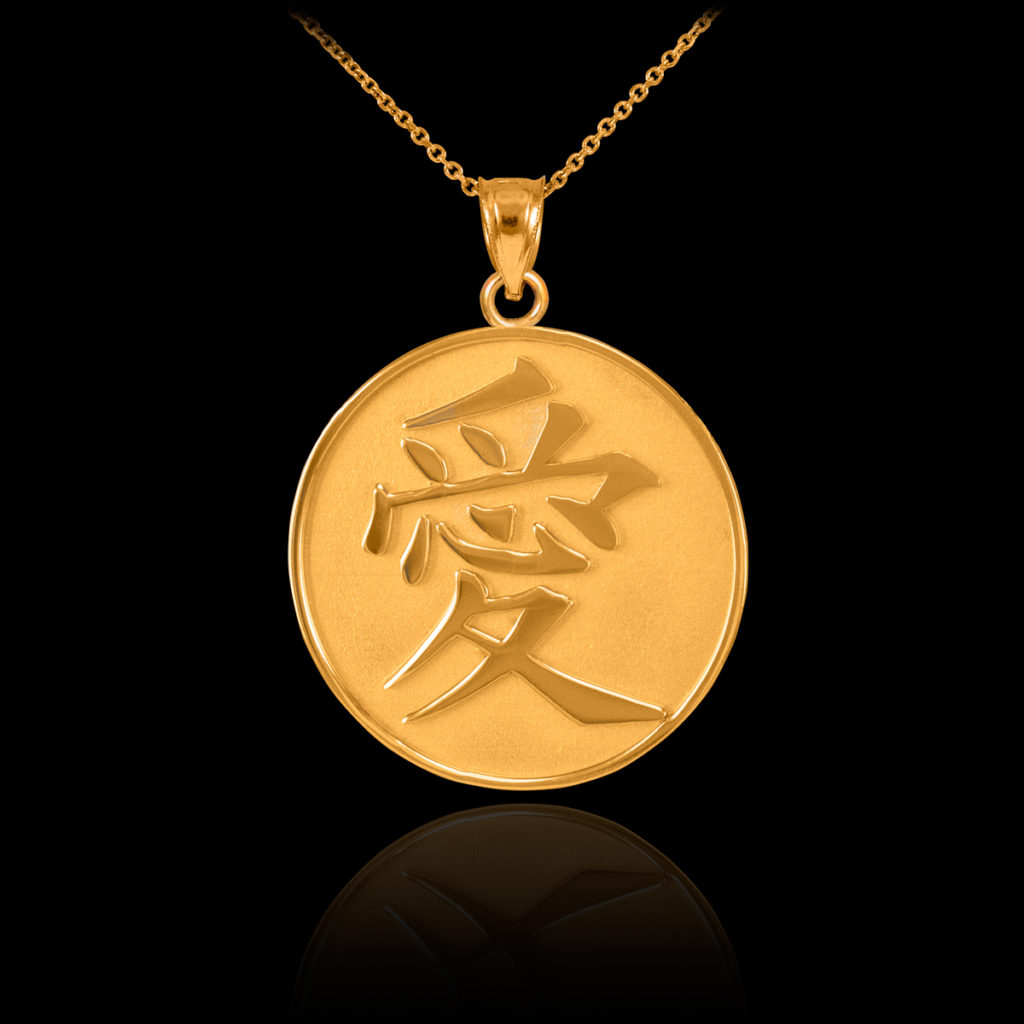 gold pendant designs and prices contemporary eye