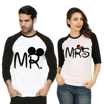 Mr and Mrs Printed Couple T Shirt