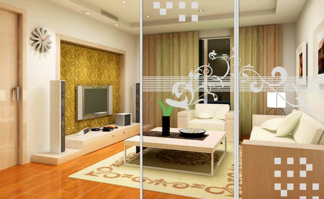 Pale Yellow Living Room And Glass Screen