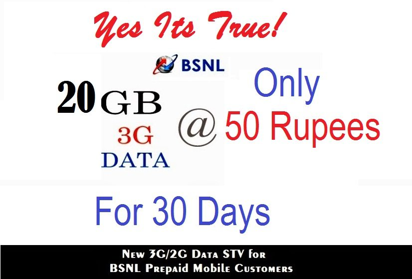 Get 20GB 3G Data in Just 20Rs with BSNL's Amazing Plan - Grab it now!